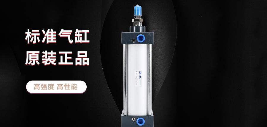 亚德客标准气缸无拉杆式SULF100X160S 产品海报