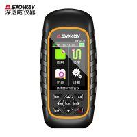 深达威面积测量仪SW-G510 高精度GPS测亩仪 手持式彩屏测亩仪
