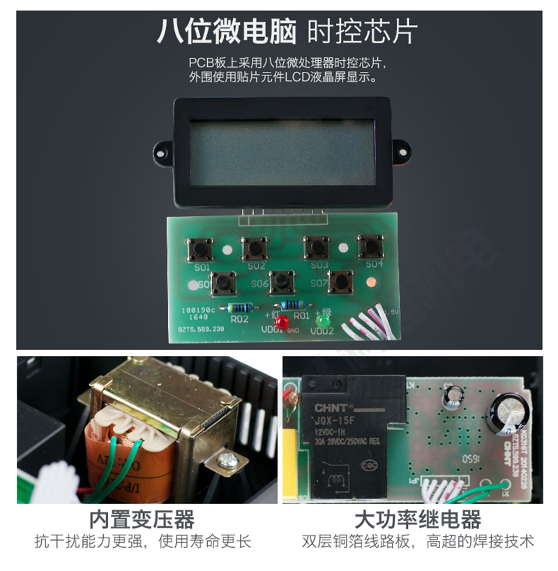 正泰时控开关KG316T微电脑定时开关 时间控制器 电源定时器 原装正品 产品细节3